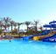 اكوا 4بارك فندق كيروسيز - شرم الشيخ - اجازات