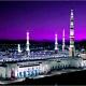 رحلات عمرة المولد النبوي -فندق الايمان طيبة المدينة - فندق دار الايمان جراند مكة