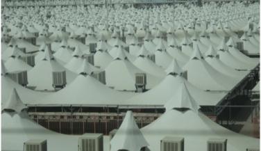 مخيمات منى