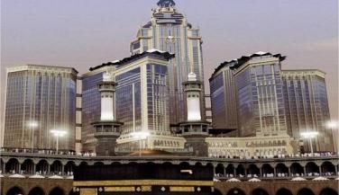 موفينبيك مكة - فندق