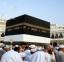 مكة المكرمة - اجازات مصر