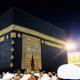 عمرة رجب  - فندق رامادا دار الفائزين مكة - فندق الايمان طيبة المدينة