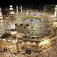 رحلات عائلية رمضان -ختام مكة - فندق فيرمونت مكة - فندق الايمان رويال المدينة