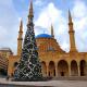 رحلات لبنان ( عيد الفطر ) - فندق وارويك بالم بيتش