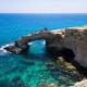 رحلات قبرص- شم النسيم -  فندق بارك بيتش قبرص
