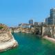 رحلات لبنان - فندق جفينور روتانا بيروت
