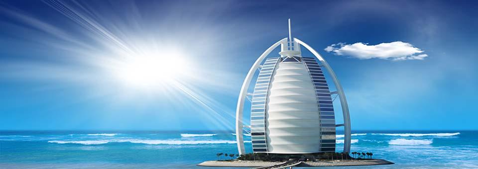 رحلات الصيف دبي